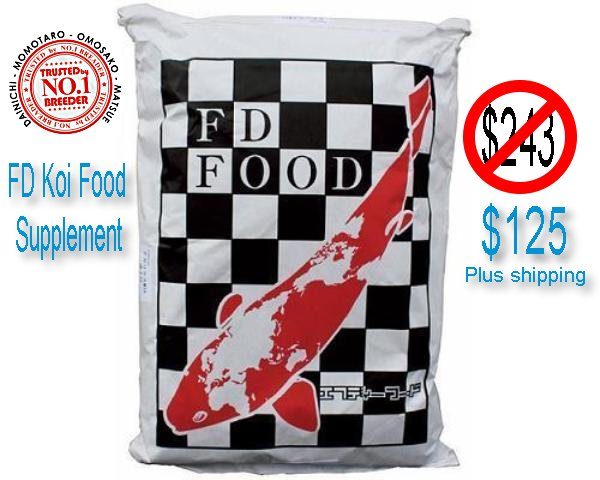 Fd koi food supplement for sale for Koi fish food for sale