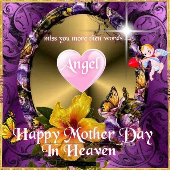 Name:  Mothers day.jpg Views: 24 Size:  1.82 MB